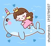 cute princess cartoon sleep on...   Shutterstock .eps vector #1910784037