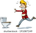 a cartoon man runs to to the... | Shutterstock .eps vector #191087249