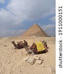 the great pyramid  obe of the... | Shutterstock . vector #1911000151