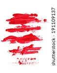 brush strokes  | Shutterstock . vector #191109137