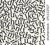 Seamless Letter Pattern