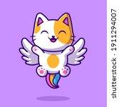 happy cat unicorn flying... | Shutterstock .eps vector #1911294007