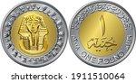 money  of egypt  gold coin of 1 ... | Shutterstock .eps vector #1911510064