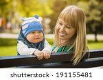 happy mother and baby playing... | Shutterstock . vector #191155481