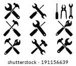 repair tool icons set | Shutterstock .eps vector #191156639