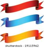 banners | Shutterstock . vector #19115962