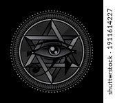 horus logo vector  vector eps 10 | Shutterstock .eps vector #1911614227