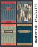 mid century modern background...   Shutterstock .eps vector #1911711574