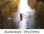 rowing in autumn | Shutterstock . vector #191176961