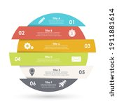 vector infographic with 6 steps ...   Shutterstock .eps vector #1911881614