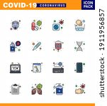 simple set of covid 19... | Shutterstock .eps vector #1911956857