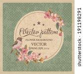 Vintage Greeting Card Flower...