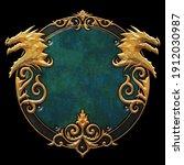 Twin Dragon Heads Fantasy Frame ...