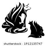 beautiful sitting fox with nine ... | Shutterstock .eps vector #1912135747