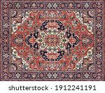 Part Of Old Persian Carpet...