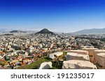 Panorama View Of Athens And...