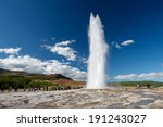 impressive eruption of the... | Shutterstock . vector #191243027