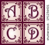 vector set of letters in the... | Shutterstock .eps vector #191256431