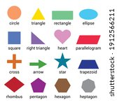 set 2d shapes with their name | Shutterstock .eps vector #1912566211