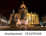 Night View Of St Giles...