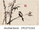 card with bamboo and bird on... | Shutterstock .eps vector #191271161