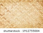 Weave Texture Natural Straw...