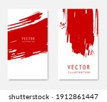 abstract ink brush banners set...   Shutterstock .eps vector #1912861447