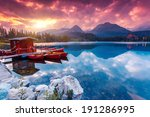 peaceful mountain lake in... | Shutterstock . vector #191286995