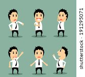 cartoon businessman character... | Shutterstock .eps vector #191295071