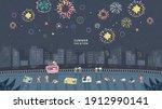 crowd of people watching...   Shutterstock .eps vector #1912990141