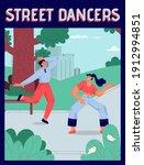 Vector Poster Of Street Dancers ...