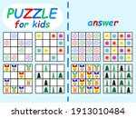 Sudoku Set With Answer For...