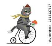 Striped Gray Cat On Retro...
