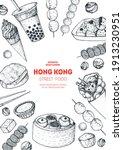 hong kong street food frame.... | Shutterstock .eps vector #1913230951