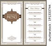 vector restaurant or cafe menu... | Shutterstock .eps vector #191333744