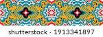 oriental vector damask pattern. ... | Shutterstock .eps vector #1913341897