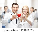 healthcare and medical concept  ... | Shutterstock . vector #191335295