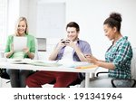 education  technology and... | Shutterstock . vector #191341964