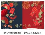 chinese new year. lantern  fans ... | Shutterstock . vector #1913453284