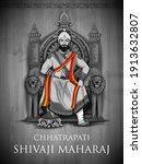 illustration of chhatrapati... | Shutterstock .eps vector #1913632807