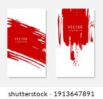 abstract ink brush banners set... | Shutterstock .eps vector #1913647891