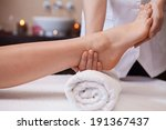 foot massage. female hands... | Shutterstock . vector #191367437