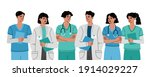 group of doctors  nurses and... | Shutterstock .eps vector #1914029227
