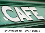 coffee shop   | Shutterstock . vector #191410811