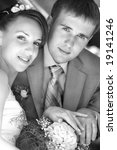 Portrait smiling groom and bride - stock photo