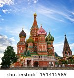 St Basils Cathedral On Red...