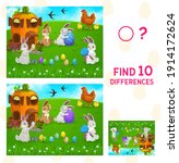 find differences kids game with ... | Shutterstock .eps vector #1914172624