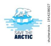 polar bear with little bear cub ...   Shutterstock .eps vector #1914238027