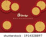 vector of chinese background... | Shutterstock .eps vector #1914328897