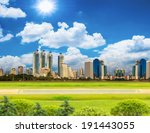 city park under blue sky with... | Shutterstock . vector #191443055